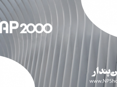 سپ2000